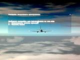 посадка ту-134 (игра)